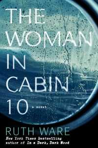 the-woman-in-cabin-10-9781501132933_hr